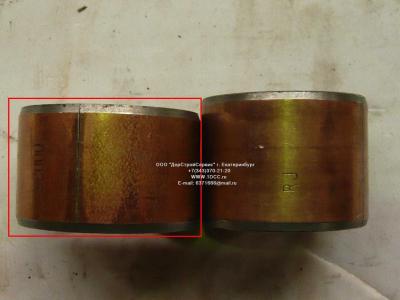 Втулка шкворня нижняя большая D=56, d=47, L=37 H2/H3 HOWO (ХОВО) WG1880410029 фото 1 Мурманск