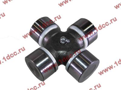 Крестовина D-52 L-133 малая кардана H2/H3 HOWO (ХОВО) AZ26013314080/99114310125 фото 1 Мурманск
