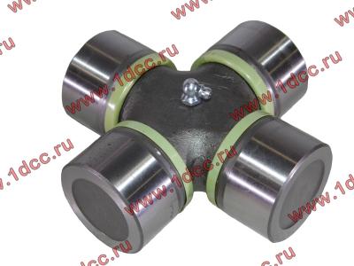 Крестовина D-57 L-144 промежуточного кардана H2/H3/SH HOWO (ХОВО) AZ1903611080/99114310082 фото 1 Мурманск