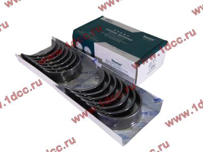 Вкладыши коренные стандарт +0.00 (14шт) H2/H3 HOWO (ХОВО) VG1500010046 фото 1 Мурманск