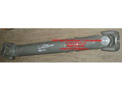 Вал карданный основной без подвесного L-1200, d-180, 4 отв. H/DF HOWO (ХОВО) AZ9114311200 фото 1 Мурманск
