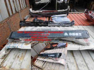 Козырек солнцезащитный высокой кабины (тягач) H HOWO (ХОВО) WG1644870002 фото 1 Мурманск