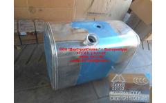 Бак топливный 300литров (D-образный) H фото Мурманск