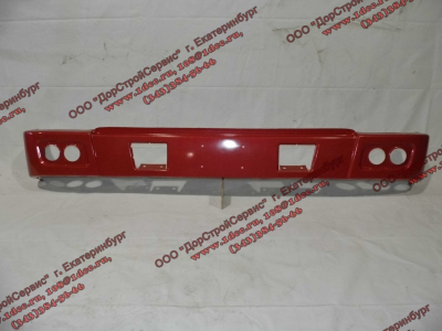 Бампер H красный самосвал металлический HOWO (ХОВО) WG1641240001 фото 1 Мурманск