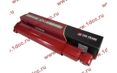 Амортизатор первой оси 6х4, 8х4 H/SH (199114680004/014) КАЧЕСТВО фото Мурманск