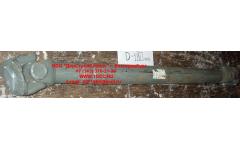 Вал карданный основной без подвесного L-1700, d-180, 4 отв. H2/H3