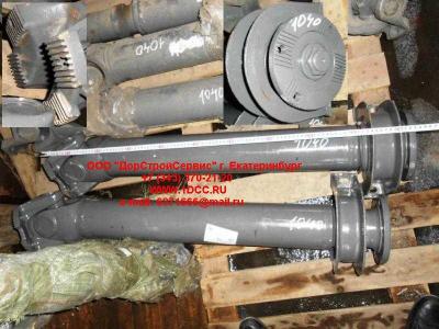 Вал карданный основной с подвесным L-1040,d-180, 4 отв H2/H3 HOWO (ХОВО) AZ9112311040 фото 1 Мурманск