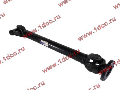 Вал карданный привода НШ L=790 шлицевая D-25 d-21 H HOWO (ХОВО)  фото 1 Мурманск