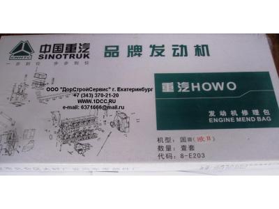 Комплект прокладок на двигатель H2 CREATEK CREATEK 61560010701/CK фото 1 Мурманск