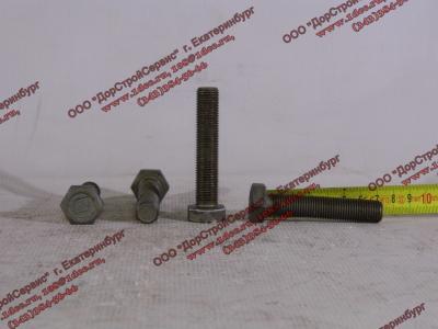 Болт M14х1,5х70 маховика (крепления к коленвалу) H2/H3 HOWO (ХОВО) VG1500020046 фото 1 Мурманск