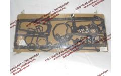 Комплект прокладок на двигатель Yuchai YC6108/YC6B125 фото Мурманск
