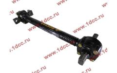 Штанга реактивная прямая L-585/635/725 SH F3000 ROSTAR фото Мурманск