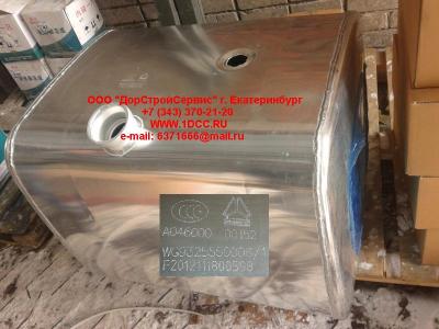 Бак топливный 380литров H2/H3 HOWO (ХОВО) WG9325550006 фото 1 Мурманск
