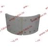Колодка тормозная задняя с накладками H2/H3 HOWO (ХОВО) WG199000340061 фото 2 Мурманск