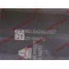 Амортизатор кабины (не регулируемый) задний H2/H3/SH HOWO (ХОВО) WG1642430285 фото 2 Мурманск