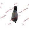 Выключатель стоп-сигнала (лягушка) H HOWO (ХОВО) WG9719582007 фото 2 Мурманск