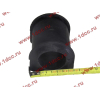 Втулка резиновая для заднего стабилизатора H2/H3 HOWO (ХОВО) 199100680067 фото 3 Мурманск