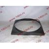 Диффузор радиатора 290 л.с. (вентилятор d-590)  H HOWO (ХОВО) AZ9725533037 фото 3 Мурманск