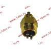 Датчик включения пониженной-повышенной передач KПП HW18709 КПП (Коробки переключения передач) 179100710069 фото 3 Мурманск