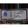 Генератор 28V/55A WD615 (JFZ255-024) H3 HOWO (ХОВО) VG1560090012 фото 8 Мурманск